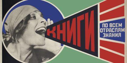 Amore e rivoluzione. Coppie dell'avanguardia russa